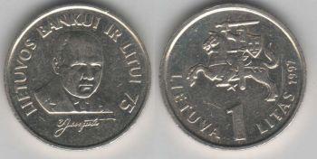 Lithuania 1 litas 1997 Central Bank  km#109