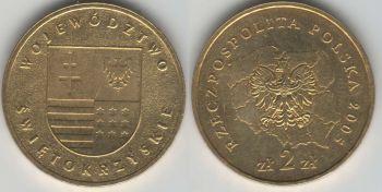 Poland 2 zlote 2005 Swietokrzyskie Province y#560