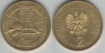 Poland 2 zlote 2005 Ending of World War II y#558