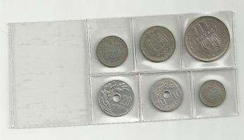 ΣΕΙΡΑ 1959 - 1959 SET