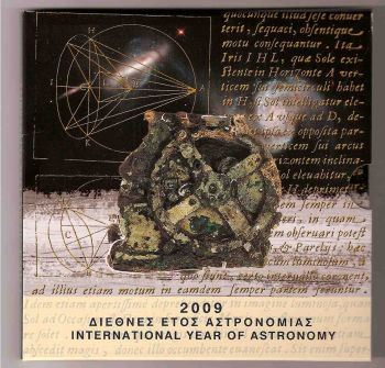 INTERN. YEAR OF ASTRONOMY  BLISTER 2009 + SILVER COIN E 10-