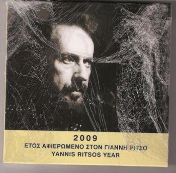 BLISTER (TRIPTYCH) 2009 YIANNIS RITSOS + SILVER 10 euro BU