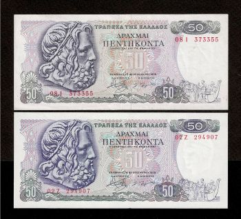 LOT  DRX. 50/8.12.1975 TWO PIECES  BU