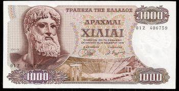 Greece: Drachmae 1.000/1.9.1970 (Aphrodite watermark!!!) UNC!