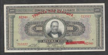 Greece 1000 drachmas 1926 AU!!!