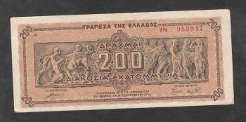 Greece 200 million drachmas 1944