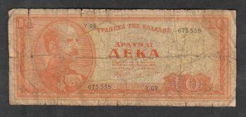 Greece 10 drachmas 1955