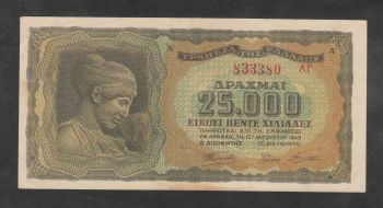 Greece 25000 drachmas1943