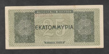 Greece 25  million drachmas 1944