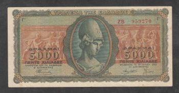 Greece  5000 drachmas  1943