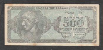 Greece 500  million drachmas 1944