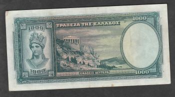 Greece 1000 drachmas 1939