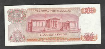 Greece 100  drachmas 1967