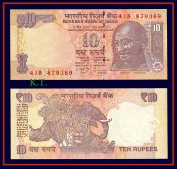 INDIA 10 RUPEES 2013 P-NEW UNC