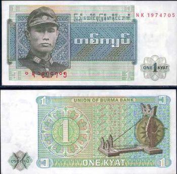 BURMA MYANMAR 1 KYAT 1972 P 56 UNC