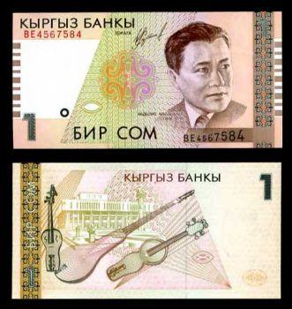 KYRGYZSTAN 1 SOM 1999 P 15 UNC
