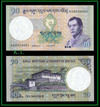 BHUTAN 10 NGULTRUM 2013 P-NEW UNC