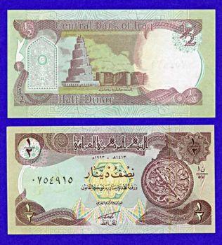 Iraq Half Dinar 1993 (Saddam Hussein)  P78 UNC