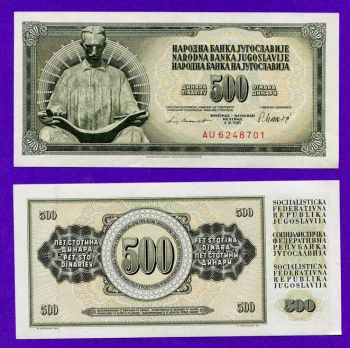 YUGOSLAVIA 500 DINARA 1981 P 91 UNC
