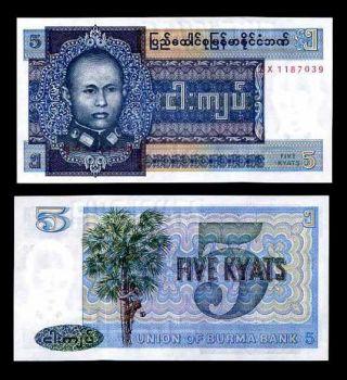 BURMA MYANMAR 5 KYATS 1973 P 57 UNC
