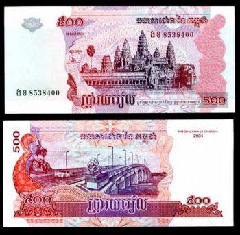 CAMBODIA 500 RIELS 2004 P 54 UNC