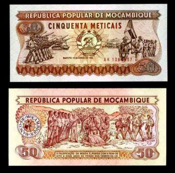 MOZAMBIQUE 50 METICAIS 1986 P 129 UNC