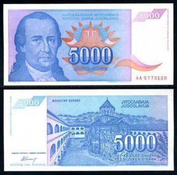 YUGOSLAVIA 5000 DINARA 1994 P 141 UNC
