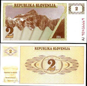 SLOVENIA 2 TOLAJEV 1990 P 2 UNC