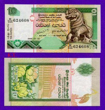 SRI LANKA 10 Rupees 2006 P-NEW UNC
