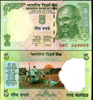 INDIA 5 RUPEES 2009 (Γκάντι) UNC