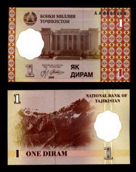 TAJIKISTAN 1 DIRAM 1999 P 10 UNC