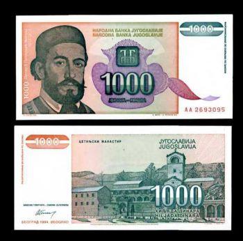 YUGOSLAVIA 1000 DINARA 1994 P 140 UNC