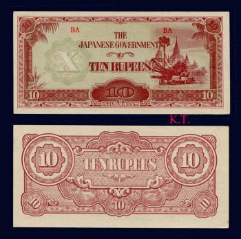 BURMA (JAPANESE OCCUPATION) 10 RUPEES. XF-AUNC