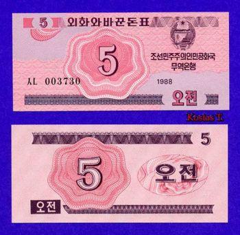 NORTH KOREA 5 CHON 1988 P 32 UNC
