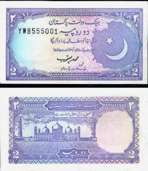 PAKISTAN 2 RUPEE ND 1985-99 P 37 UNC