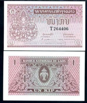 LAOS 1 KIP 1962 P 8 UNC
