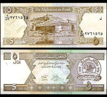 AFGHANISTAN 5 AFGANIS 2002 P 66 UNC
