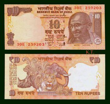 INDIA 10 RUPEES 2012 UNC
