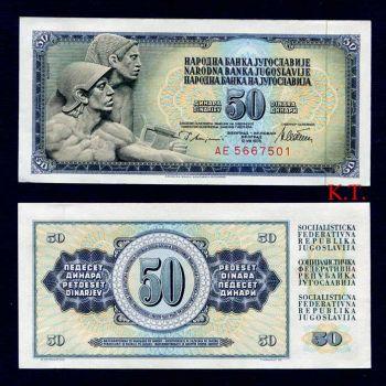 YUGOSLAVIA 50 DINARA 1978 UNC