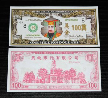 CHINA-USA 1.000.000 HELL BANKNOTE AUNC