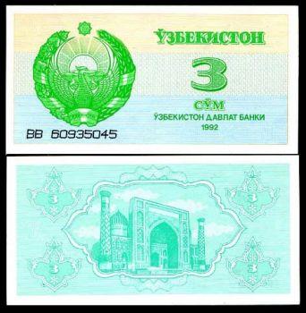 UZBEKISTAN 3 SUM 1992-3 P 62 A UNC