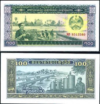 LAOS 100 KIP ND 1979 P 30 UNC