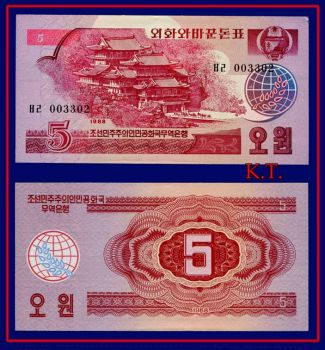 NORTH KOREA 5 WON 1988 P 40 UNC