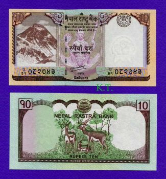 NEPAL 10 RUPEES 2012 (2013) ENGLISH LETTER UNC