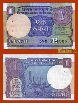 INDIA 1 RUPEE 1992 P 78 UNC W-HOLE
