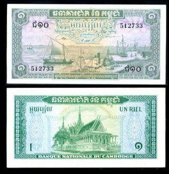 CAMBODIA 1 RIEL 1956-1975 P 4 UNC