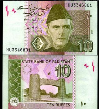 PAKISTAN 10 RUPEES 2009 P NEW UNC