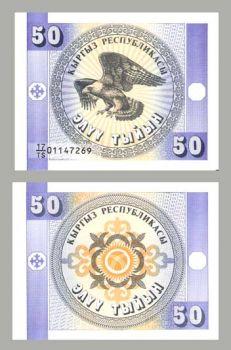 Kyrgyzstan 50 Tyiyn 1993