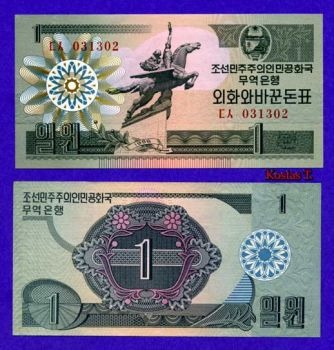 NORTH KOREA 1 WON 1988 P 27 UNC