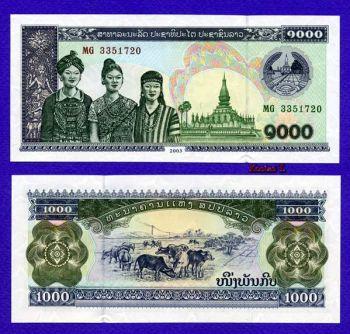 LAOS 1000 KIP 2003 P 32 UNC